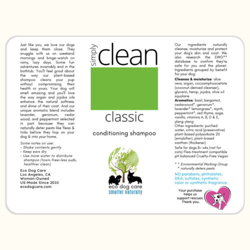Simply Clean Classic Label Image